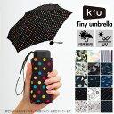 kiu Tiny umbrella 軽量 コンパクト 晴雨兼用 雨傘 日傘 傘 タイニー TINY 丈夫 おしゃれ 定番 かわいい 晴れ雨兼用 日傘兼用 折畳み傘 折畳傘 おりたたみ傘 折り畳み傘 キウ レディース 折りたたみ傘