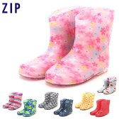 期間限定価格!長靴 キッズ ジップ ZIP 女の子 男の子 子供 レインブーツ 長ぐつ かわいい おしゃれ こども ながぐつ 雨 幼稚園 入園祝い 雪 滑りにくい 送料無料 レインシューズ 968 9904 9903