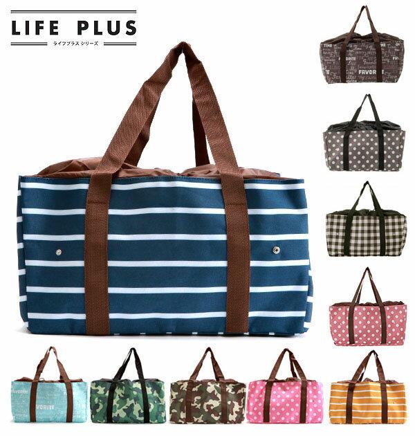 Life Plus(ライフプラス) エコレジバッグ