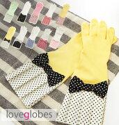 グローブ lovegloves おしゃれ 食器洗い キッチン レディース ガーデニング