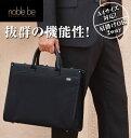 Noblebe5187