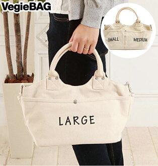 可愛的床包迷你 e114038 便當短纖專案母親回手提包中性固體輕巧簡單 A4 布肩大女士帆布 ★ 手提袋 VegieBAG 袋碗