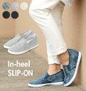 Slipon9933_t