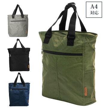 トートバッグ メンズ 通販 大きめ ナイロン 軽い 通勤 A4 レディース 縦型 カジュアル サブバッグ ユニセックス ファスナー付き 通勤 通学 アウトドア かばん 鞄 バッグ バック 手提げ てさげ