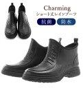 VIC 850 レインシューズ メンズ ニシベケミカル 通販 ショートレインブーツ 雨靴 長靴 ガーデニングブーツ 完全防水 軽量 日本製 レインブーツ ショート 雪 防寒