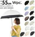 日傘 レディース W.P.C ワールドパーティ 通販 UVカ...