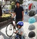 ヘルメット キッズ おしゃれ 通販 自転車 バイク SG サイクルヘルメット 自転車デビュー 孫 プレゼント ...