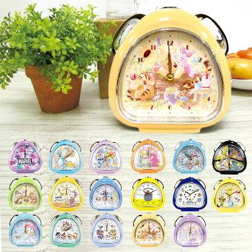 目覚まし時計 おしゃれ 通販 子供 かわいい 女の子 子ども スヌーズ アナログ時計 置き時計 置時計 小さめ 子供部屋 寝室 クロック ツインベル すみっコぐらし キッズ キャラクター プレゼント 孫 入学祝い 置き時計