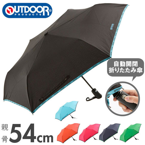 00389d488584 OUTDOOR 折りたたみ傘 自動開閉 55cm おりたたみ傘 折り畳み傘 折畳み傘 子供…