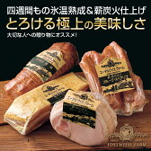 父の日ギフトセット 【送料込】[ベーコン ハム スペアリブ 焼豚 北海道]当店人気ベスト4の製品を詰め合わせ[ 各種ギフトに最適!] O-1