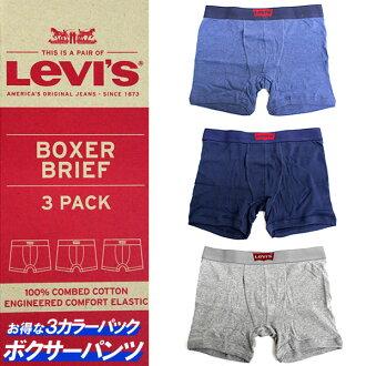 LEVI'S李維斯拳擊家褲子3P包COTTON COMFORT ULV6HM04000拳擊家褲子褲衩男用短褲內衣內衣藍色藍大的尺寸男性時裝男性標識糖果舵休閒打扮,打扮