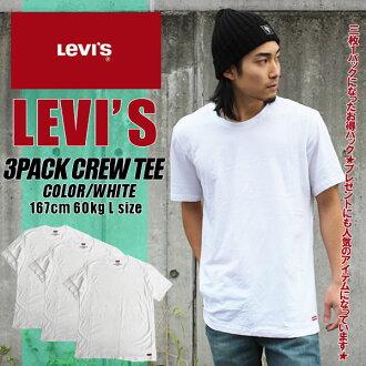LEVI'S李維斯圓領短袖T恤3P包COTTON CREW NECK TEE棉布T恤頂端白白春天夏天很薄的一點簡單男性時裝標識印刷糖果舵休閒的街道玩笑漂亮