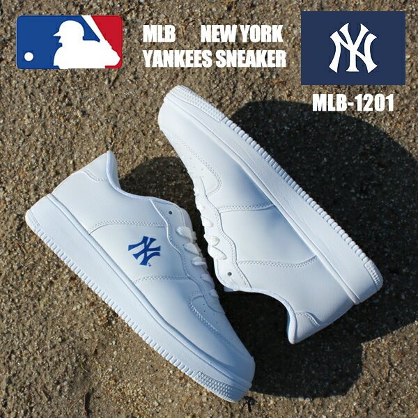MLB 1201 New York Yankees メジャーリーグスニーカーローカット 1201 白靴 NEW YORK YANKEES エアフォース型 ハイカット ハイトップ 野球 メジャーリーグ MLB ダンス B系 スポーツ メンズ レディース ファッション 軽い 丈夫画像