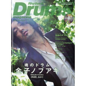 ���� Rhythm & Drums magazine 2010�N7����CD�t��