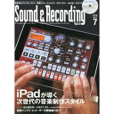 月刊 Sound & Recording Magazine 2010年7月号