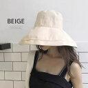帽子 レディース UVカット ギンガムチェック つば広 折りたたみ ハット 春夏 サイズ調整可能 おしゃれ 可愛い サファリハット 紫外線 日よけ 帽子 UVケア UVハット UV対策 レディース帽子 2