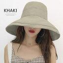 帽子 レディース UVカット ギンガムチェック つば広 折りたたみ ハット 春夏 サイズ調整可能 おしゃれ 可愛い サファリハット 紫外線 日よけ 帽子 UVケア UVハット UV対策 レディース帽子 3