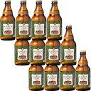ベアレン 工場直送 地ビール クラフトビール クラシック 330ml 瓶 12本 詰め合わせ 飲み比 ...