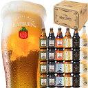 送料無料 ベアレン 工場直送 月替わり 地ビール クラフトビール 8種24本 詰め合わせ 飲み比べ  ...