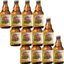 ライ麦ビール [12本] ◆スタイル / ロッゲン ◆熨斗・メッセージ無料 ◆ベアレン醸造所・地ビー ...