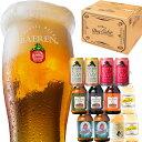 送料無料 ビール ギフト 8種12本 飲み比べ セット ベア...