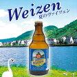 夏のヴァイツェン [12本セット] ◆スタイル / ヴァイツェン ◆ベアレン醸造所 地ビール クラフトビール ギフト プレゼント お酒 詰め合わせ 地ビール 贈り物 おしゃれ 高級 お父さん ありがとう 誕生日 喜ぶ 旦那 ベアレン お祝い 父の日