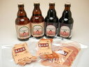 マイスターの作るビールとソーセージの競演。本場の味わいそのままの逸品です。ベアレンビール ...