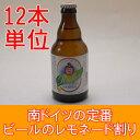 ベアレン ラードラー 330ml瓶 12本単位