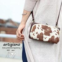 ポシェットとお財布が一緒になった、可愛いお財布ショルダーバッグ
