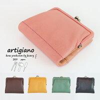 aw-03ga財布