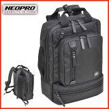 ポイント20倍! NEOPRO ZIP SERIES No:2-053 Back Pack ビジネスバッグ 縦型 2Way リュック メンズ・レディース A4ファイル・ノートPC対応 自転車通勤・通学に最適! 軽量・多機能 送料無料[エンドー鞄 製]