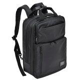 ビジネスバッグ A4 ファイル 対応 FARVIS No:2-601 ファービス ノートPC対応 縦型 軽量 ビジネスバッグ マチ幅の広がる エクスパンダブル 機能 2Way エンドー鞄