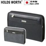 セカンドバッグ HOLDSWORTH ホールドワース 小型 セカンドバッグ No:2603 サイフ スマホ メガネ 携帯電話等 細かい物の持ち運びに便利 お出掛け 外出 日本製