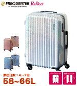 トラベルキャリーケース4輪リフレク58cmFREQUENTERREFLECT1-310エクスパンドストッパー機能パールカラートラベルケースエンドー鞄