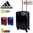 スーツケース キャリーケース アディダス adidas 31L エース 1-06071 メンズ レディース 修学旅行 機内持込み対応