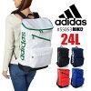 アディダス リュックサック adidas リュック 24L スクエア スクールバッグ リュック ロキ 1-55053 メンズ レディース 通学 B4 高校生 中学生