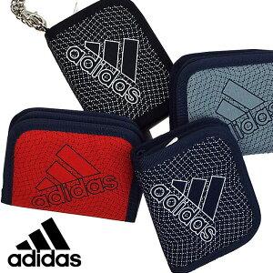 アディダス adidas 二つ折り財布 キッズ 男の子 女の子 チェーン 紐付き コンパクト 1-57691