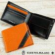カステルバジャック 二つ折り財布 CASTELBAJAC ドロワット 071608 メンズ 革 プレゼント