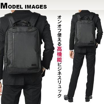 ビジネスバッグ リュック メンズ エース インビクタ ピエル 1-59685