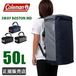 coleman[コールマン]ボストンバッグ50L
