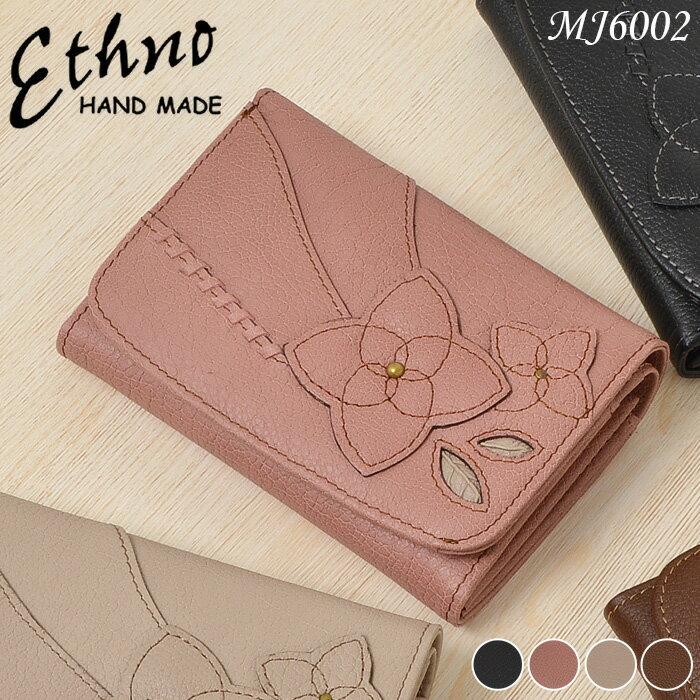 8e28d0e23530 二つ折り財布 レディース 本革 ETHNO エスノ コサージュ 多収納 上品 ...