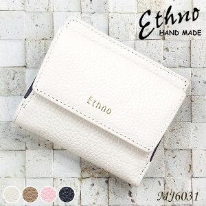 エスノ ETHNO 二つ折り財布 レディース ボックス型小銭入れ 本革 エトワール mj6031
