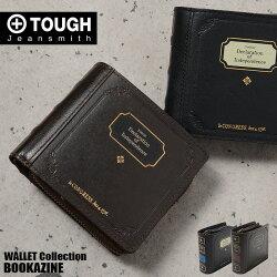 TOUGH69001