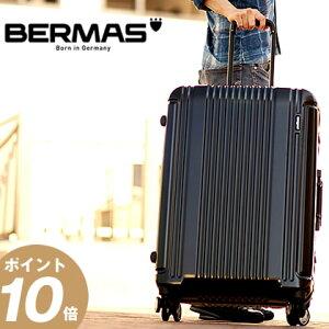 7/16(火)12:00までボトルホルダー&ノベルティのWプレゼント! バーマス プレステージ3 BERMAS スーツケース 87L 軽量 キャリーケース キャリーバッグ フレームタイプ Lサイズ 60282 BS