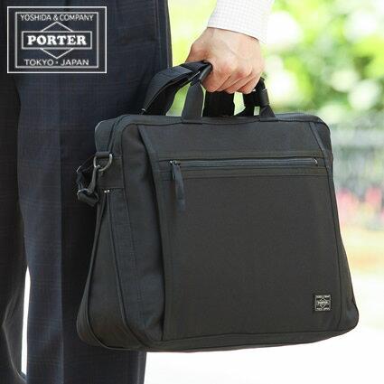 ポーター 吉田カバン porter ブリーフケース ビジネスバック 底W クリップ ポーター CLIP m l s 【...