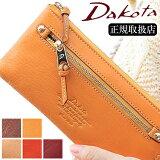 ダコタ レディース 財布 長財布 本革 Dakota モデルノ ファスナー ロング ウォレット 長財布 0035086 WS