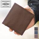 3/8(木)12:00までマスクケース&ノベルティのWプレゼント! ポーター 吉田カバン porter 財布 ダブル 2つ折財布 ポーター129-06012 WS