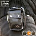 ポーター 吉田カバン porter フリースタイル ミニポーチ L ポーター707-08224 QA