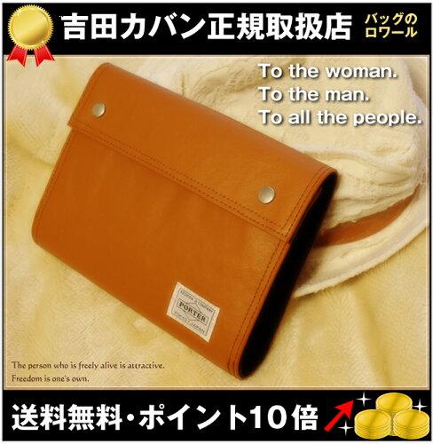 ポーター 吉田カバン porter フリースタイル システム手帳 L ポーター バイブルサイズ 約170mm×95...