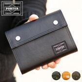 ポーター 吉田カバン porter フリースタイル システム手帳 S ポーター ミニ6穴サイズ 約126mm×80mmのリフィールに対応 … 707-08233